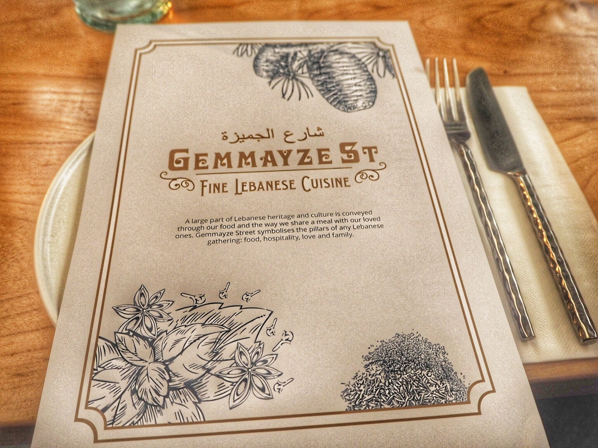 Gemmayze Street, Lebanese Restaurant, Auckland