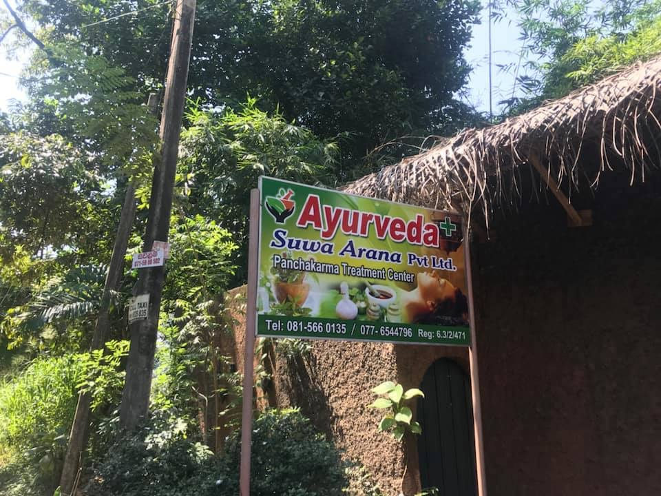 Ayurvedic massage, Kandy, Sri Lanka
